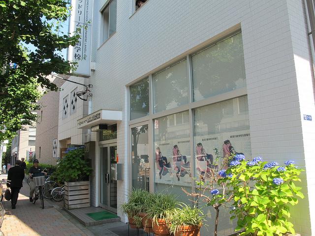 ミッドリーム日本語学校