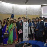 卒業式(2)